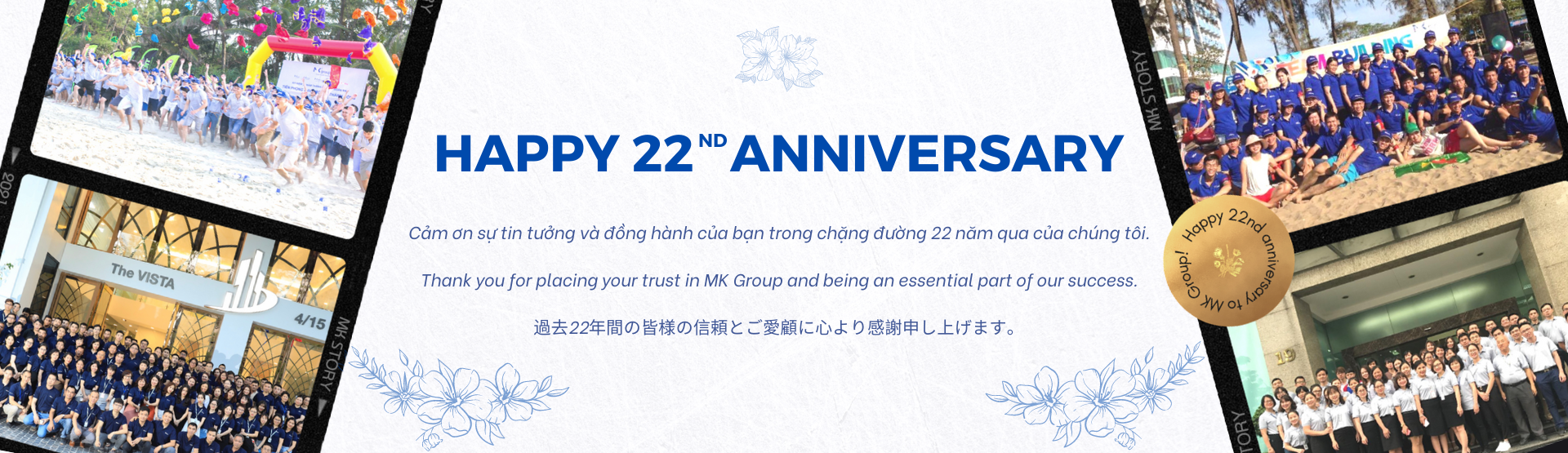 Banner Kỷ niệm 22 năm thành lập MK Group - Máy in thẻ nhựa, máy dập nổi, đầu đọc thẻ nhựa