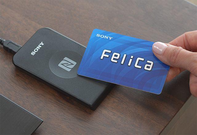 Thẻ Felica - Máy in thẻ nhựa, máy dập nổi, đầu đọc thẻ nhựa