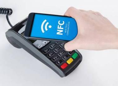 Deutsche Bank triển khai thanh toán di động NFC cho điện thoại Android - Máy in thẻ nhựa, máy dập nổi, đầu đọc thẻ nhựa