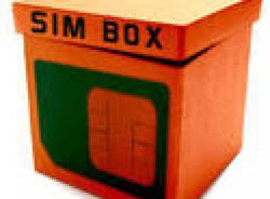 Ghana: Chính phủ và các nhà mạng mất hơn 40 triệu USD mỗi năm vì gian lận SIM Box - MK