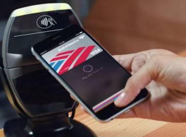 Hệ thống ATM có thể sẽ an toàn hơn với sự tham gia của Apple - MK