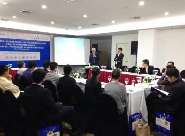 Hội thảo Giải pháp xác thực bảo mật toàn diện Keypasco - MK