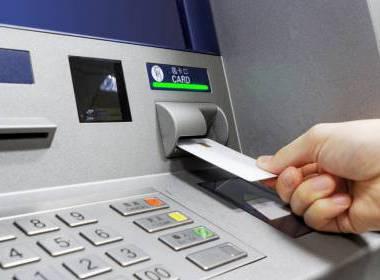Kết án băng nhóm làm nổ ATM hàng loạt tại Anh - Máy in thẻ nhựa, máy dập nổi, đầu đọc thẻ nhựa