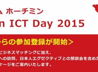Ngày CNTT-TT Nhật Bản 2015 - Japan ICT Day 2015 - MK