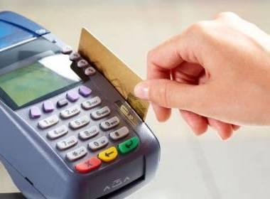 Những sai lầm gây mất tiền oan khi dùng ATM, POS - MK