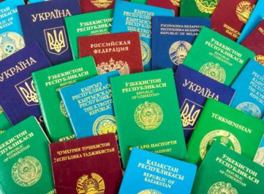 Tại sao hộ chiếu các Quốc Gia lại thường có 4 màu - Máy in thẻ nhựa, máy dập nổi, đầu đọc thẻ nhựa