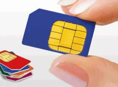 Thái Lan sẽ lắp đặt hệ thống đăng ký SIM ID vân tay từ tháng Năm - Máy in thẻ nhựa, máy dập nổi, đầu đọc thẻ nhựa
