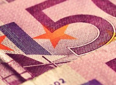 Tiền mặt vẫn chiếm lĩnh thị trường thanh toán Châu Âu - Máy in thẻ nhựa, máy dập nổi, đầu đọc thẻ nhựa