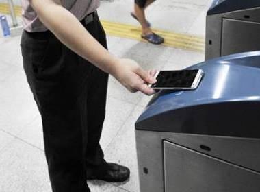 Trung Quốc: Alipay tăng tốc triển khai dịch vụ vé di động NFC - MK