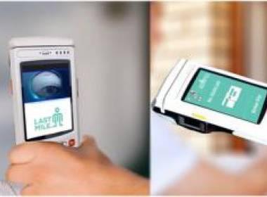 Yes Bank Ấn Độ tích hợp quét võng mạc mắt vào thiết bị thanh toán POS - Máy in thẻ nhựa, máy dập nổi, đầu đọc thẻ nhựa