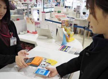 Các nhà phát hành thẻ Nhật sẵn sàng cung cấp dịch vụ thanh toán điện tử cho thị trường Asean - Máy in thẻ nhựa, máy dập nổi, đầu đọc thẻ nhựa