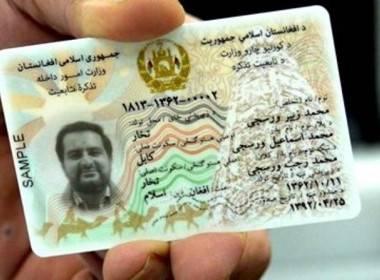 Afghanistan: 5 triệu thẻ ID điện tử sẽ được phát hành - Máy in thẻ nhựa, máy dập nổi, đầu đọc thẻ nhựa