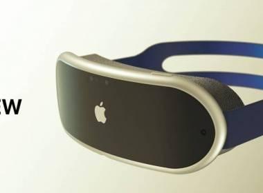 Apple sử dụng xác minh mống mắt cho thanh toán thực tế ảo - Máy in thẻ nhựa, máy dập nổi, đầu đọc thẻ nhựa