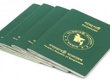 Bangladesh: Sẽ phát hành ePassport vào cuối tháng 11 - MK