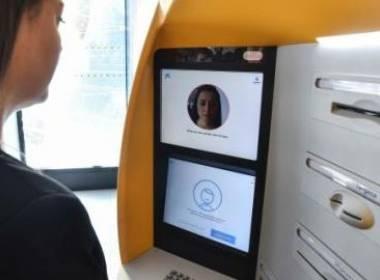 CaixaBank triển khai tính năng ATM nhận diện khuôn mặt - MK