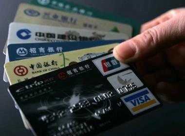 Trung Quốc: Tăng trưởng sử dụng thẻ ngân hàng mạnh mẽ - Máy in thẻ nhựa, máy dập nổi, đầu đọc thẻ nhựa