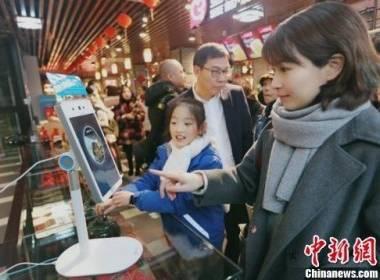 Trung Quốc áp dụng nhận diện khuôn mặt cho thanh toán - MK