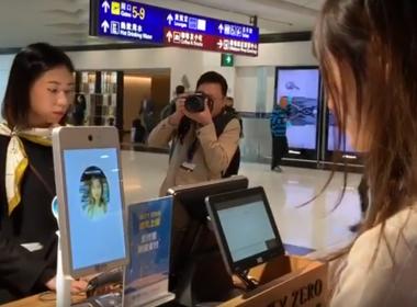Thanh toán nhận diện khuôn mặt đã có tại sân bay HongKong - MK