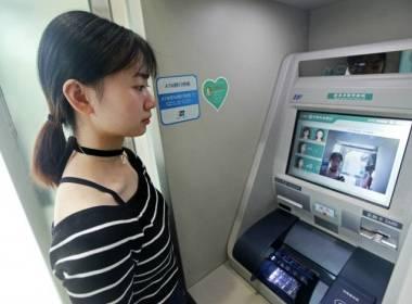 Seven Bank cho phép khách hàng tự mở tài khoản tại ATM - MK
