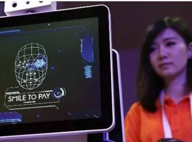 Thị trường nhận dạng khuôn mặt sẽ đạt 11,6 tỷ USD vào năm 2027 - Máy in thẻ nhựa, máy dập nổi, đầu đọc thẻ nhựa