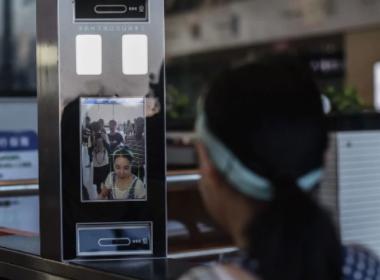 Bắc Kinh thử nghiệm xác thực khuôn mặt để trả tiền vé tàu điện ngầm - MK