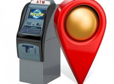 GPS trong ATM giúp bắt giữ 5 tên tội phạm - Máy in thẻ nhựa, máy dập nổi, đầu đọc thẻ nhựa