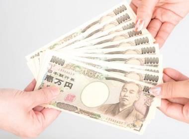 Các Ngân hàng Nhật Bản thúc đẩy không dùng tiền mặt - Máy in thẻ nhựa, máy dập nổi, đầu đọc thẻ nhựa