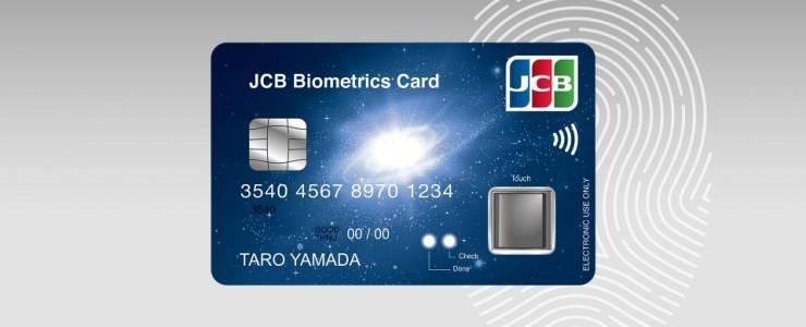 JCB thí điểm thẻ xác thực vân tay cho nhân viên - MK