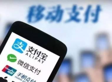 Trung Quốc đạt 583 triệu người dùng thanh toán di động năm 2018 - MK