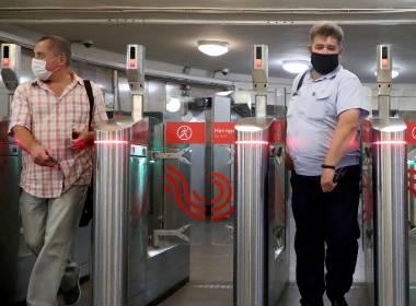 Moscow Metro thử nghiệm thanh toán vé bằng nhận dạng khuôn mặt - Máy in thẻ nhựa, máy dập nổi, đầu đọc thẻ nhựa
