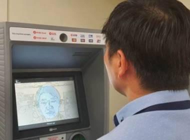 OCBC triển khai nhận diện khuôn mặt cho giao dịch ATM - Máy in thẻ nhựa, máy dập nổi, đầu đọc thẻ nhựa