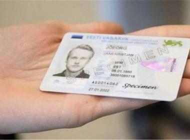 Uzbekistan sẽ sớm ra mắt thẻ ID quốc gia mới - Máy in thẻ nhựa, máy dập nổi, đầu đọc thẻ nhựa