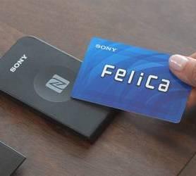 Thẻ Felica - MK