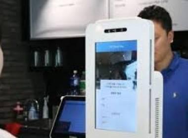 Shinhan thử nghiệm thanh toán nhận diện khuôn mặt - Máy in thẻ nhựa, máy dập nổi, đầu đọc thẻ nhựa