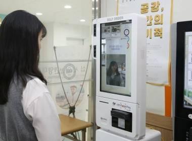 Shinhan Card ra mắt hệ thống thanh toán nhận dạng khuôn mặt - MK
