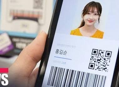 Hàn Quốc ra mắt bằng lái xe kỹ thuật số - MK