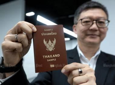 Thái Lan triển khai hộ chiếu điện tử 10 năm - MK