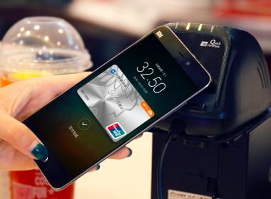 UnionPay vượt mốc 200 triệu người dùng thanh toán di động - Máy in thẻ nhựa, máy dập nổi, đầu đọc thẻ nhựa