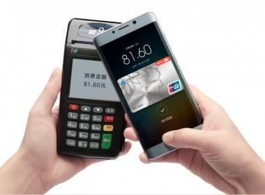 UnionPay mở rộng thanh toán tới 180 quốc gia, khu vực - Máy in thẻ nhựa, máy dập nổi, đầu đọc thẻ nhựa