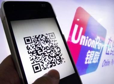 UnionPay mở rộng thanh toán di động tới 174 quốc gia - MK