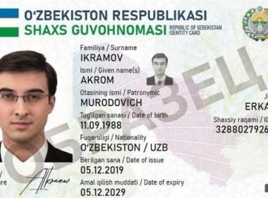 Uzbekistan bắt đầu phát hành thẻ căn cước mới - Máy in thẻ nhựa, máy dập nổi, đầu đọc thẻ nhựa