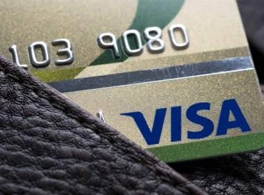 Visa phát hành thẻ nhựa tái chế hoàn toàn - Máy in thẻ nhựa, máy dập nổi, đầu đọc thẻ nhựa