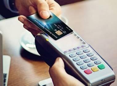 Thiết bị đầu cuối POS NFC sẽ đạt 112 triệu vào năm 2022 - MK