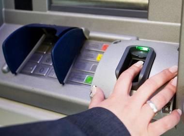 Ngân hàng Nam Phi giới thiệu ATM với ID sinh trắc học - MK