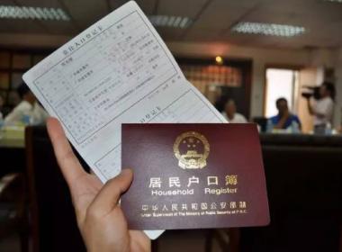 Cảnh sát Trung Quốc giải quyết 430 trường hợp giả mạo ID - MK