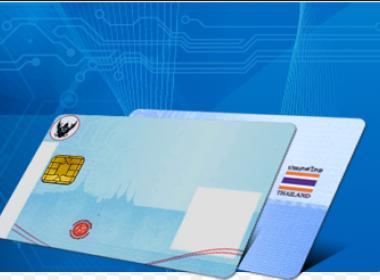 Chính phủ Thái Lan cấp thẻ ID thông minh cho các nhà sư - MK