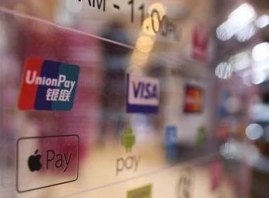 Huawei và UnionPay hợp tác mở rộng Huawei Pay ra nước ngoài - MK
