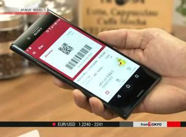 NTT Docomo cho phép thanh toán cước viễn thông bằng mã QR - MK