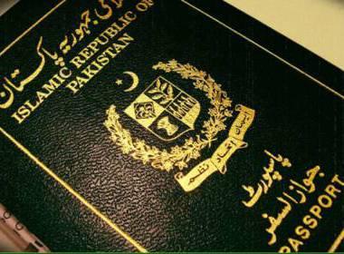 Pakistan ra mắt hộ chiếu điện tử quốc gia mới - MK