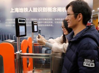 Thượng Hải đưa nhận diện khuôn mặt vào hệ thống kiểm soát tàu điện ngầm - MK